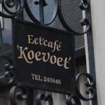 Eetcafe Koevoet